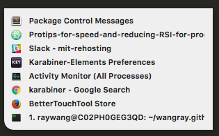 Protips for Speed (And Reducing RSI) for Programmers or Mac Users
